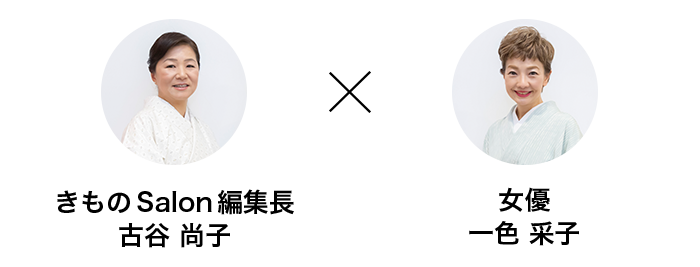 一色采子の画像 p1_23